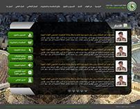 Buildings Security Portal