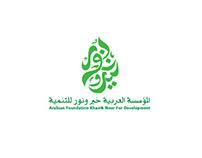 المؤسسة العربية خير ونور للتنمية