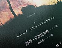 高寶出版 - 被綁架的那一天 ( Lucy Christopher 著 ) 書籍裝幀設計