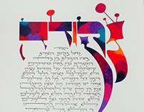 Calligraphy 9