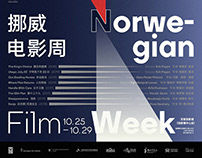 Norwegian Film Week