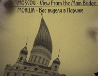 Easter City Tour in Moscou