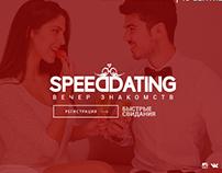 Web Site. Speed Dating. Быстрые Свиданя Алматы.