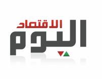 Iqtisad Al Yawm TV Promo