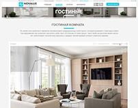 Website - Furniture production