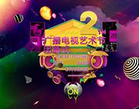 MOUMOU ART FESTIVAL