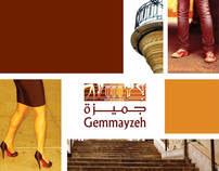 Gemmayzeh