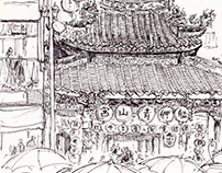 台灣速寫/Sketches in Taiwan