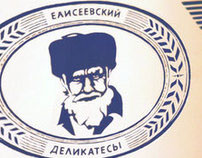 Russian Deli