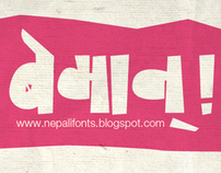 Kaa-Beimann !! Nepali Devanagari Font