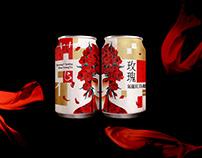 Hua-Dan Sparkling Tea| Visual Identity Design