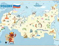 """Инфографика для книги про Россию. Из-во """"CLEVER"""""""