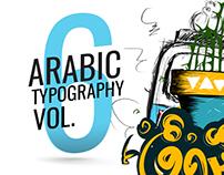Arabic Typography Vol. 6