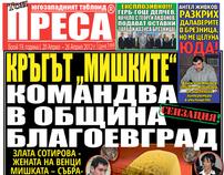 Top Pressa Tabloid Newspaper - 19/2012 - pre-press