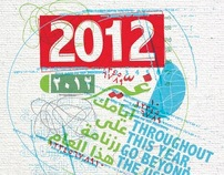 Wataniya Telecom 2012 Calendar Design