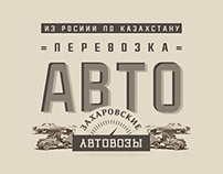 Zaharov transporters