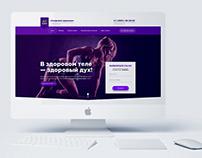 Landing page «Академия Здоровья»