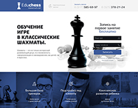 Chess Club Landing Page