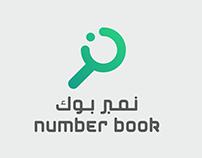 Number Book | Logo | KSA
