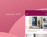 Android App. Real Estate. Недвижимость