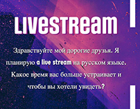 My new live stream