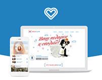 WedCam - Web & Mobile Application 2016