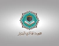 El hady el basher logo