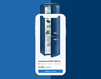 Холодильник – дискаунтер бытовой техники