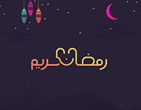 Ramadan Kareem ( Free Typography )