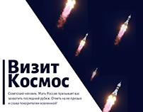 Alegrya Sans Space Poster