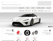 website car parts 2