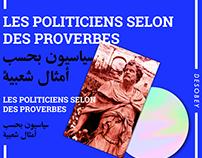les politiciens selon des proverbes les politiciens sel
