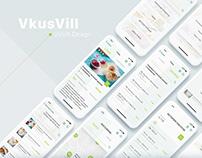 VkusVill. UI/UX Design