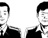 detective novel illustration