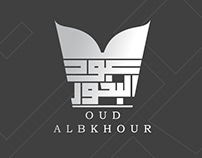 arabic logo-شعار عود البخور