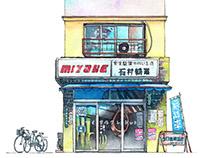 Tokyo storefront #05 Miyake