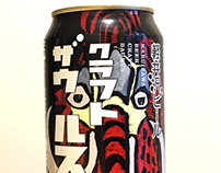 "Craft beer package ""軽井沢ビール クラフトザウルス"""
