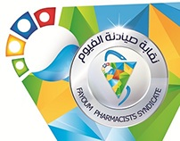 Pharmacist Syndicate Logo