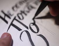 Lettering: Не останавливайся ...