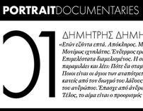Portrait Documentaries