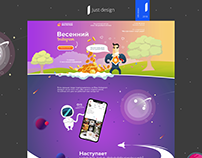 landing page design, free instagram