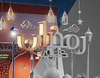 Ramadan Kareem Icon CGI,3D Modeling,Motion Graphics