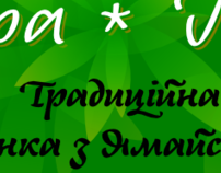 AndrijScript