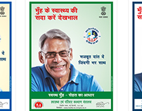 Ministry of Health and Family Welfare Poster