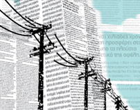 Morning News - title design