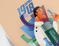 Dermophil Indien - Illustration Project