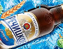 Rechitskoye beer