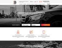 BarcelonaDriver - трансферы из аэропорта Барселоны