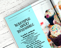 Layout design for Time to Eat Magazine