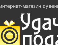 Logo for Udachniy Podarok